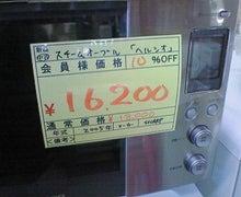 $女医風呂 JOYBLOG-201202181232000.jpg