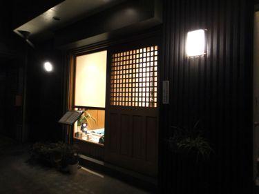 横浜発 驢馬人の美食な日々-Ren