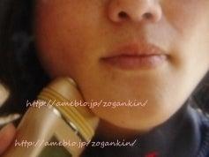 $zogankin<ゾーガンキン>超音波美顔器ではなく、ラジオ波&EMSで「小顔マッサージ」 -zogankin 効果 写真