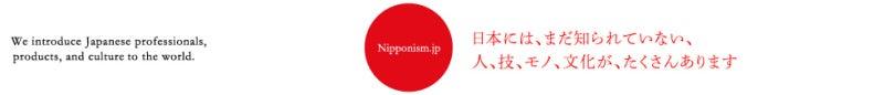 ハンドメイド,作り手紹介:ニッポニズム