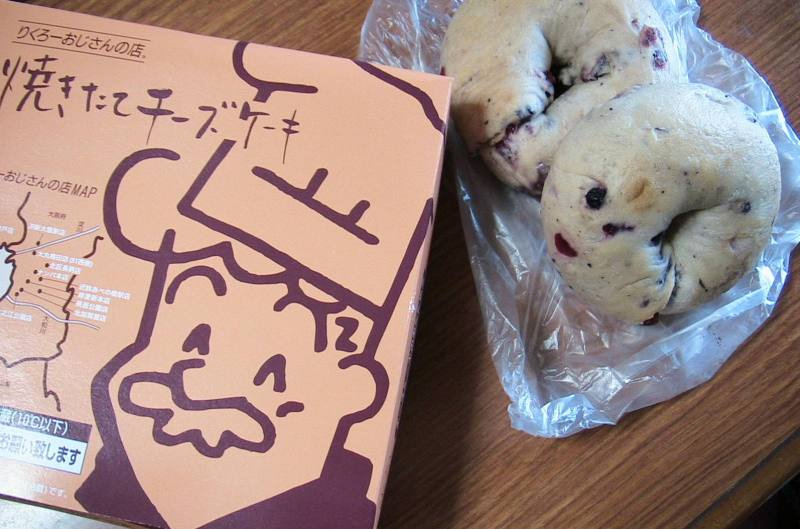 おまけ道@琵琶湖畔で実家生活♪ポテチンっ♪-20120320