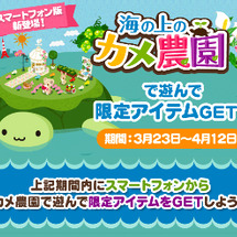 【Android】「…