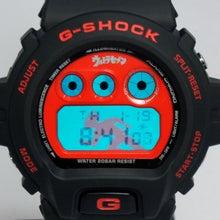 腕時計王webのブログ