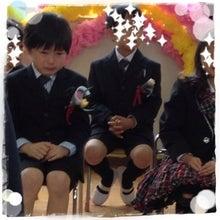 格闘親子と、のほほん母-attachment00.jpg