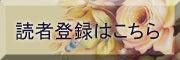 miyukiの癒しのトールペイント