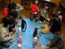 私立の学童保育園とらまるKIDS-23