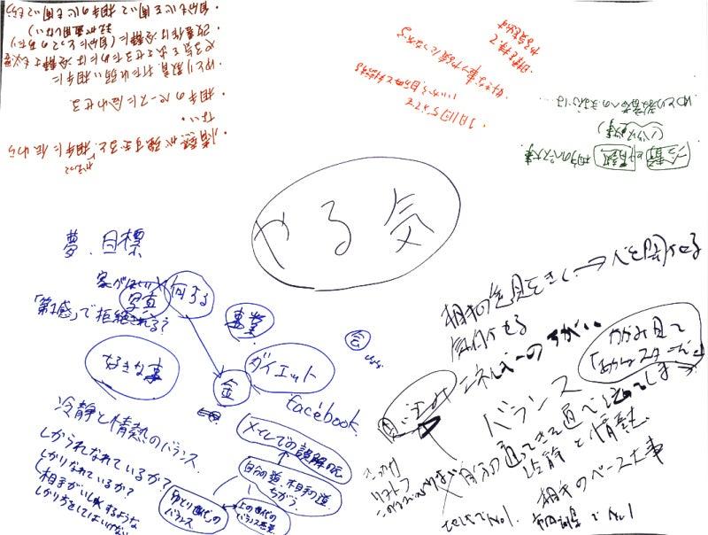 ~福井ワールドカフェ~『 hoya cafe 』-hoyacafe-7-7