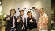 大橋正伸オフィシャルブログ-120323_213349_ed.jpg