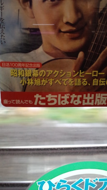 サザナミケンタロウ オフィシャルブログ「漣研太郎のNO MUSIC、NO NAME!」Powered by アメブロ-120323_1210~03.jpg