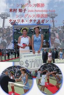 $福岡国際女子テニス オフィシャルブログ-2008s