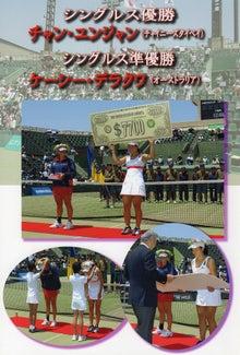 $福岡国際女子テニス オフィシャルブログ