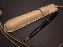 OXIO-CRAFT(オキクラ)の「革雑貨」製作日記-水色ドームペンケース