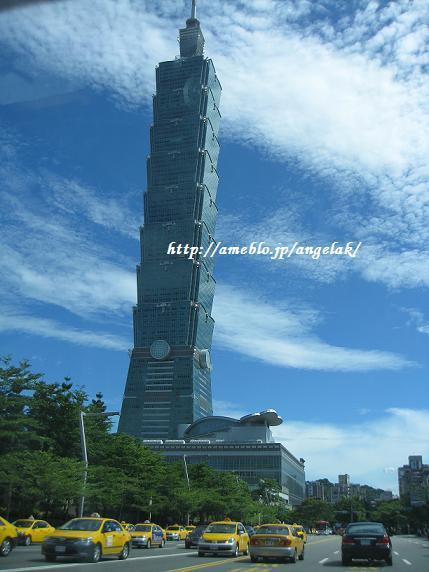 $台湾滞在記(台湾ブログ、台湾旅行、台湾観光、台湾情報、台湾グルメ、台湾生活情報、海外生活情報)