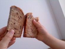 ***紡ぐ日々~~沖縄に暮らして***-なつめパン
