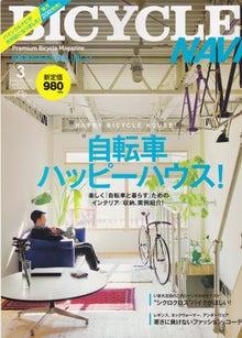 $自転車通勤ブログ~荒川・隅田川エリア with 都内グルメ