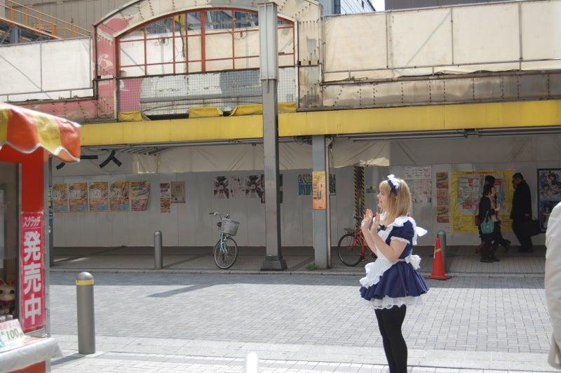 Hello, from Akihabara.