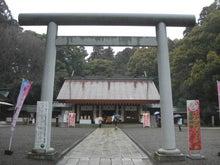 ココロ、スッキリ!!-2012常磐神社