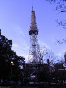 神戸のカラーリスト スタイリスト  トータル素敵プロデューサー☆みつこのブログ-テレビ塔