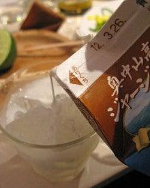 椿の『B級ご当地グルメ保存委員会』-牛乳を注ぐ
