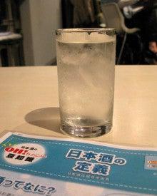 椿の『B級ご当地グルメ保存委員会』-日本酒ハイボール