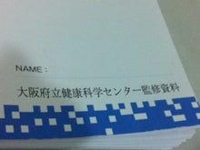 $アロマとベビーマッサージ☆ 予防医療とコミュニケーション大切さを伝えたい香恋のブログ!!