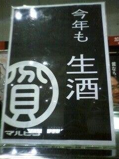 酒々之小路-新潟3