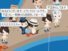 ★お魚図鑑★&ブログネタ