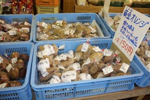 $九州産 長崎産 鈴田峠農園 安心安全の直売所 米、野菜、豚肉、卵、鶏肉、牛肉、海産物、産地直送、通販、大村市 野鳥の森レストラン-安納芋