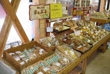 九州産 長崎産 鈴田峠農園 安心安全の直売所 米、野菜、豚肉、卵、鶏肉、牛肉、海産物、産地直送、通販、大村市 野鳥の森レストラン-無添加 天然酵母 パン