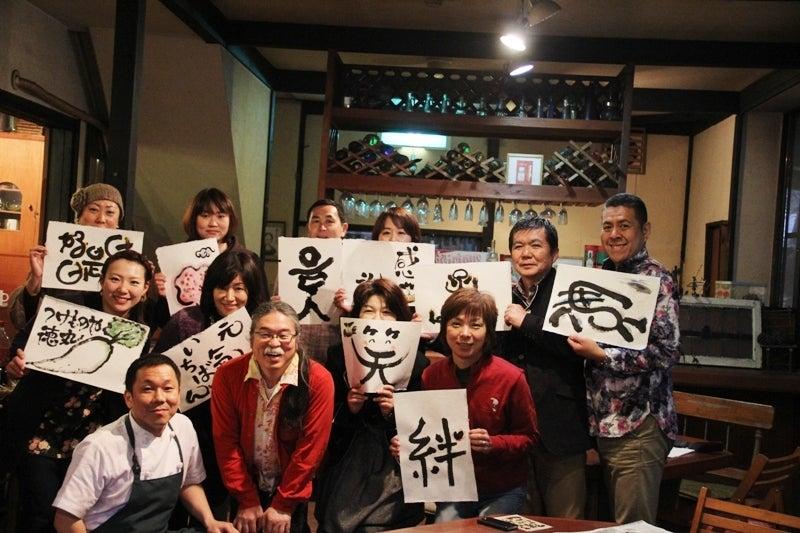 阿蘇ボ~♪ たまちゃんのブログ