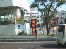 沖縄の裏探検-SN3I6710.jpg