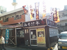 沖縄の裏探検-SN3I6709.jpg