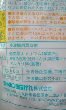 かわいいスリングのお店 【スリングス】        店長日記