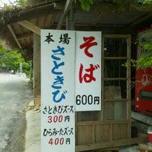 $Yamanoクレスティサロン Yuntaku*ゆんたく*-DECOPIC_2012-03-25_14.21.27