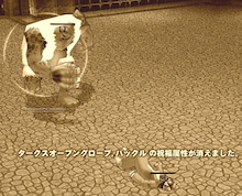 $はいた-mabinogi_death