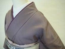 kuwashi KIMONO RENTAL店主のブログ-色無地 紫