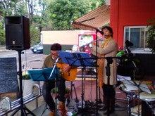 コミュニティ・ベーカリー                          風のすみかな日々-コンサート1