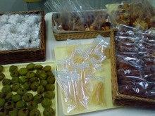 コミュニティ・ベーカリー                          風のすみかな日々-各種ケーキ