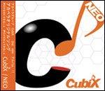 $CubiXのブログ