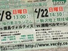 あゆ好き2号のあゆバカ日記-もらったカード