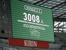 あゆ好き2号のあゆバカ日記-3008人少ねー