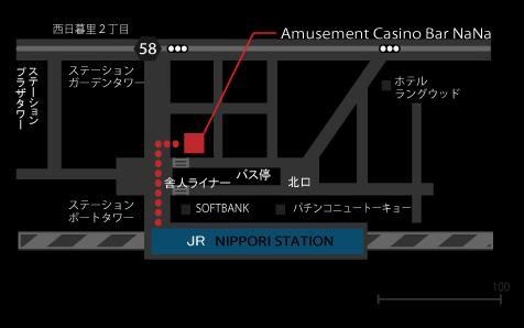 Amusement Casino Bar NANAのブログ-日暮里 アミューズメントカジノバー NANA ナナ