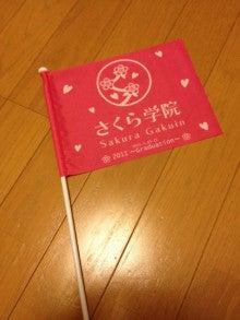 $ねとアド-IMG_3684.jpg