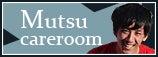 $FAVORITECAFEのブログ-MUTSU CAREROOM