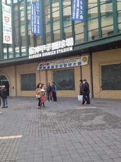 神戸の左官職人★やまちか「 かちんこ日記 」