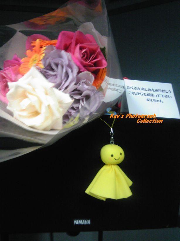 「石塚恵子のSomething4 Sunday♪」のブログ-s4sファイナルバラとてるぼうず