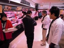 博多和牛販売促進協議会事務局のブログ