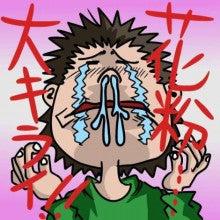 香川県高松市 整体 カラダとココロが軽くなる『倉庫の上の整体院 グリーンステアーズ』肩こり・腰痛・首痛・骨盤矯正・妊婦整体…-images~26.jpg