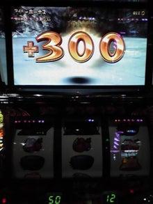 $勝負ログ-MHR+300G