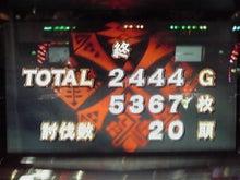 $勝負ログ-MHR TOTAL2,444G
